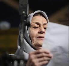 مجله زندگینامه سینمای ایران,سینمای ایران
