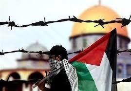 18-1-11-18621fa-palestne_21day.jpg