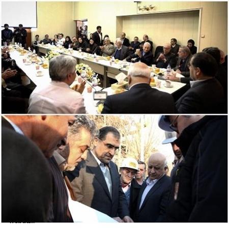 دانشگاه علوم پزشکی تهران,سید حسن هاشمی,وزارت بهداشت,وزارت بهداشت و درمان,سلامت