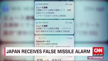 هشدار حمله موشکی نادرست این بار در ژاپن