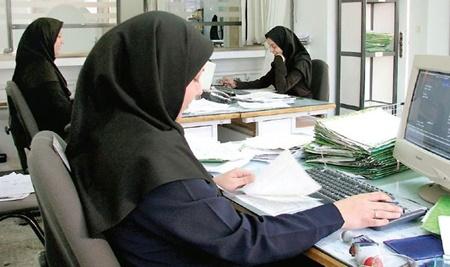 افزایش هدفمند حقوق کارمندان