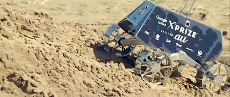 گوگل  | رقابت های ماه نوردها بدون برنده به پایان می رسد