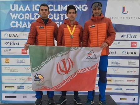 یخنوردی جوانان جهان؛ مدال ارزشمند نقره بر گردن سید عماد حسینی