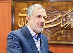 روز تهران؛ جزئیات برنامه از زبان مسجدجامعی