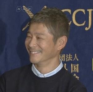 یوساکو مائه زاوا ژاپنی