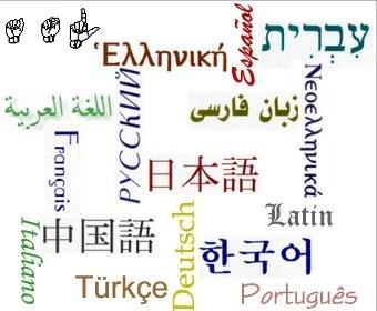 ارتقای ۱۵ پلهای رتبه جهانی زبان فارسی در انتشار مدارک علمی