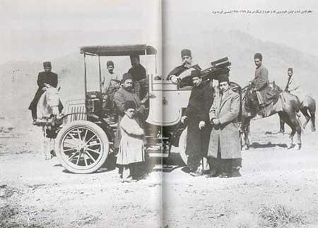 اولین خودروی ورودی به تهران