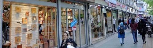نه کتابمان را میخرند و نه حتی مغازههایمان را