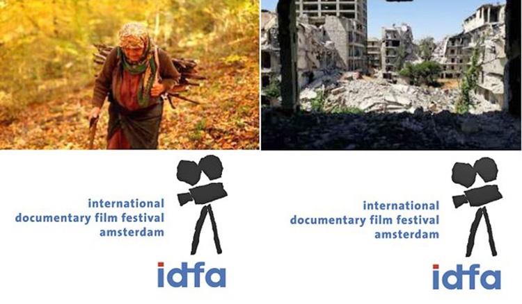مستندهای ایرانی در ایدفا