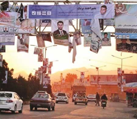 رد خون در انتخابات افغانستان