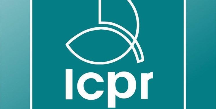جزییات پانزدهمین کنفرانس روابط عمومی ایران اعلام شد