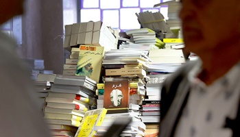 پلمپ انبار قاچاق کتاب