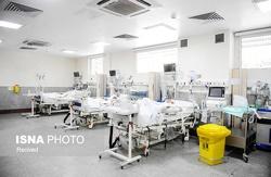 بیمارستان بستری