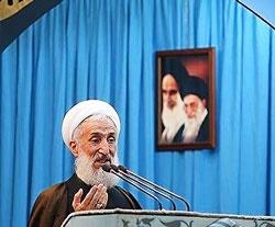 ۱۳ مهر؛ گزارش نماز جمعه تهران