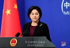 چین اتهام دخالت در انتخابات میاندورهای آمریکا را مضحک خواند