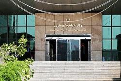 پاسخ وزارت راه و شهرسازی به اظهارات امام جمعه موقت تهران