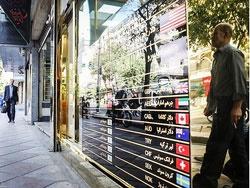 شبکه صرافان قلابی چگونه پول ایرانیان را میدزدند؟