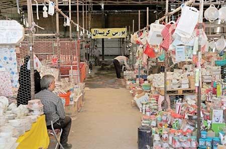 شهر بلور فروشی