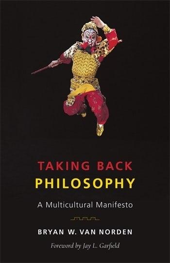 بازپسگیری فلسفه