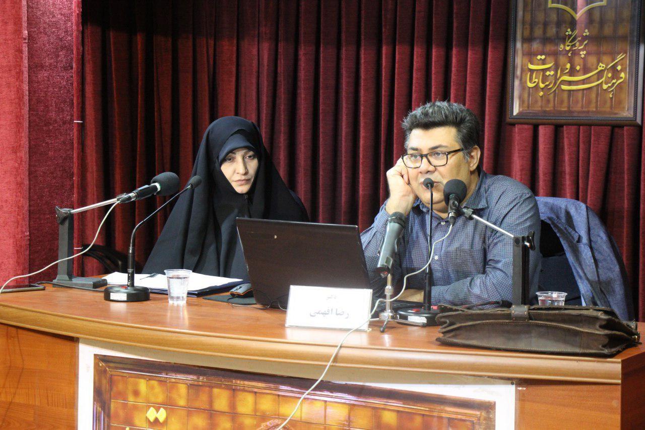 هنرهای محیطی و زیستمحیطی ایران