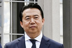 مِنگ هونگوِی