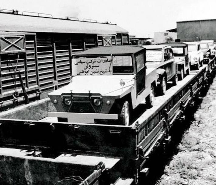 صادرات خودروهای ژیان تولید شده در ایران به ابوظبی از طریق گمرگ خرمشهر در سال ۱۳۵۰