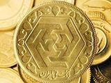 سکه ۴ میلیون و ۴۵۰ هزار تومان شد   کشتیآرای: حباب سکه ۳۲۰ هزار تومان است