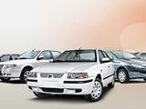 هشدار ایران خودرو در مورد فروش غیرقانونی خودرو | راههای قانونی خرید از ایران خودرو