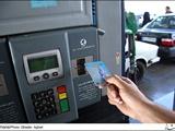 بررسی فعال سازی کارت سوختها در دستور کار هفته آتی کمیسیون انرژی مجلس