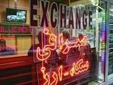 کاهش قیمت دلار به ۱۳۸۰۰ تومان   سکه ۴ میلیون و ۳۰۰ هزار تومان