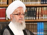 نامه سرگشاده آیت الله مکارم شیرازی به رییس قوه قضاییه