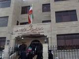 سفارت ایران در ترکیه بخاطر هشدار بمبگذاری تخلیه شد