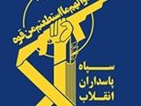 اطلاعیه قرارگاه قدس نیروی زمینی سپاه | ردپای عوامل نفوذی در ربودن مرزبانان