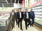 فروشگاه شهروند ویترین اقتصادی شهرداری تهران