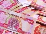 عرضه دینار ۹۶ ریالی به زائران اربعین