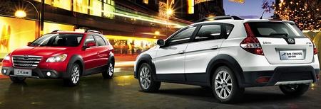 جدیدترین قیمت خودرو در بازار آزاد | پژو ۲۰۷ به ۱۰۶ میلیون تومان رسید