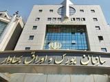 ماجرای مخالفت بانک مرکزی با بورس ارز