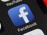 فیسبوک  | باز هم سرقت اطلاعات کاربران