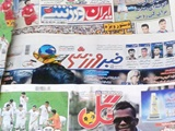۳۰ مهر | تیتر یک روزنامههای ورزشی صبح ایران