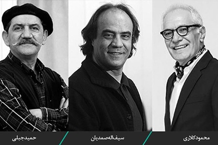 داوری کلاری و صمدیان و جبلی در جشنواره تئاتر الف