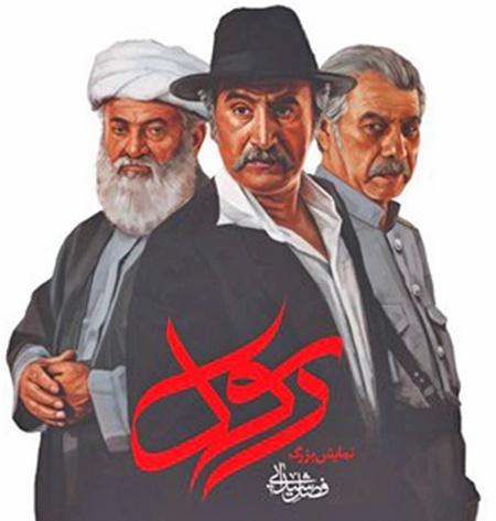 اجرای بزرگترین نمایش میدانی ایران همزمان با اربعین