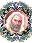 ندیدم خوشتر از شعر تو حافظ...