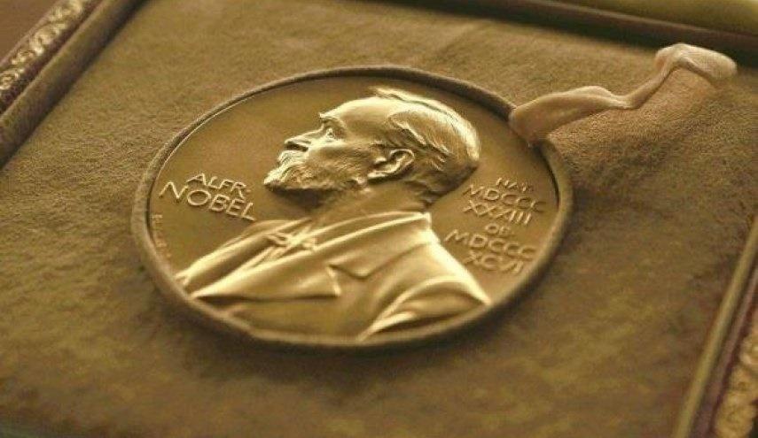 هیئت انتخاب برنده نوبل ادبیات تکمیل شد