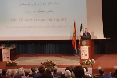 هشتمین کنگره ایرانشناسی در اسپانیا