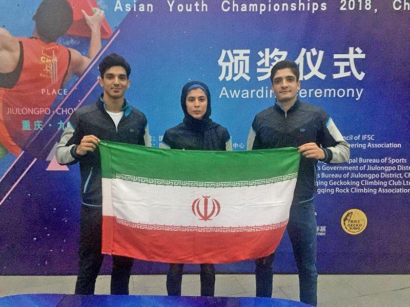 دو طلا و یک نقره برای  سنگنوردان نوجوان و جوان ایران در مسابقات قهرمانی آسیا