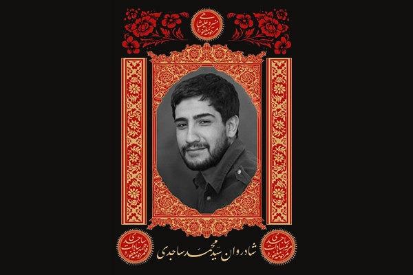 سیدمحمد ساجدی گرافیست انقلابی درگذشت