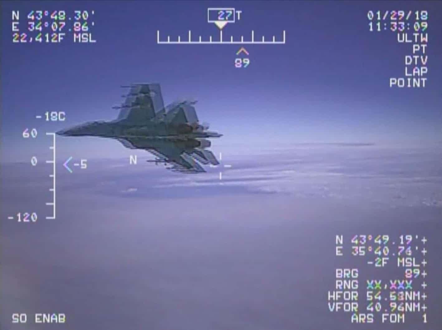 عکس روز: رهگیری هوایی