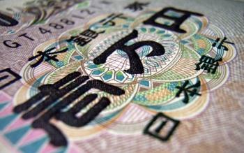 بدهی دولت ژاپن به رقم بیسابقه بالایی رسید