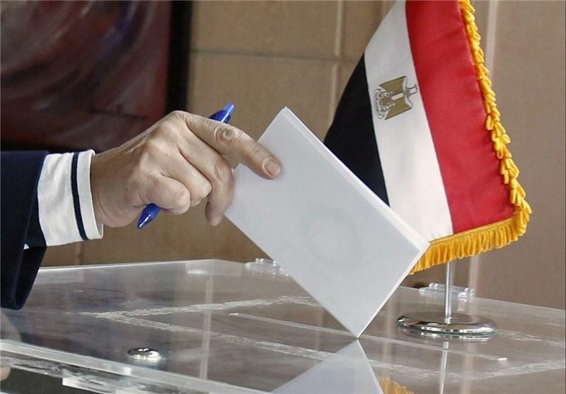 اعتراض ۱۴ سازمان حقوقی مصر به روند انتخابات ریاست جمهوری و تهدید به تحریم آن