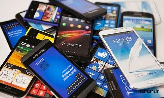 آشنایی با رجیستری تلفن همراه